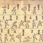 Een detail uit de Muyedobotongji
